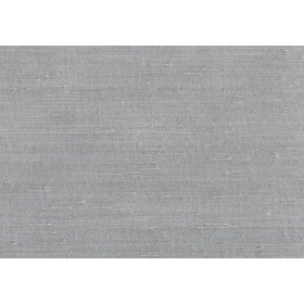 Rei Light Grey Grasscloth Wallpaper